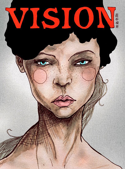 This page is the Cover of the November 2008 issue of Vision Magazine china, and Danny Roberts Cover of the Vision Art Section.
